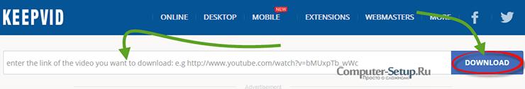 Keepvid - онлайн сервис для сохранения видео