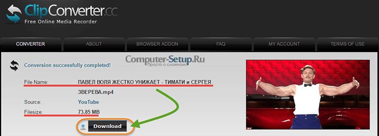 ClipConverter - Старт загрузки клипа