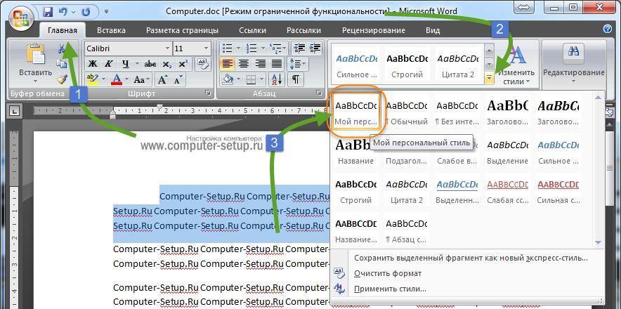 Как в html сделать красную строку