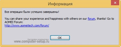 Как выполнить конвертацию GPT в MBR при установке Windows 7 – подробная инструкция