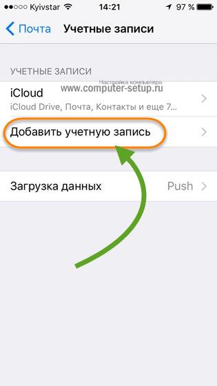 Как перенести контакты с Айфона на Андроид: 6 Подробных инструкций по копированию номеров