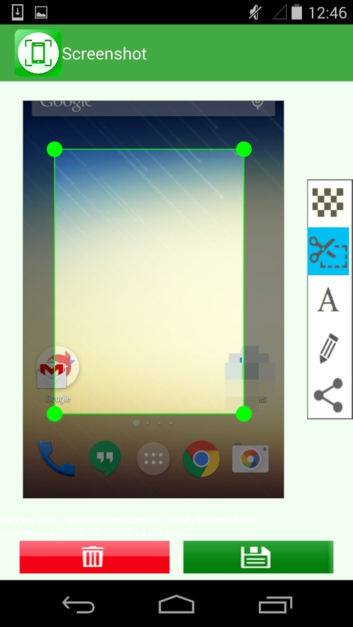 Программа Скриншот