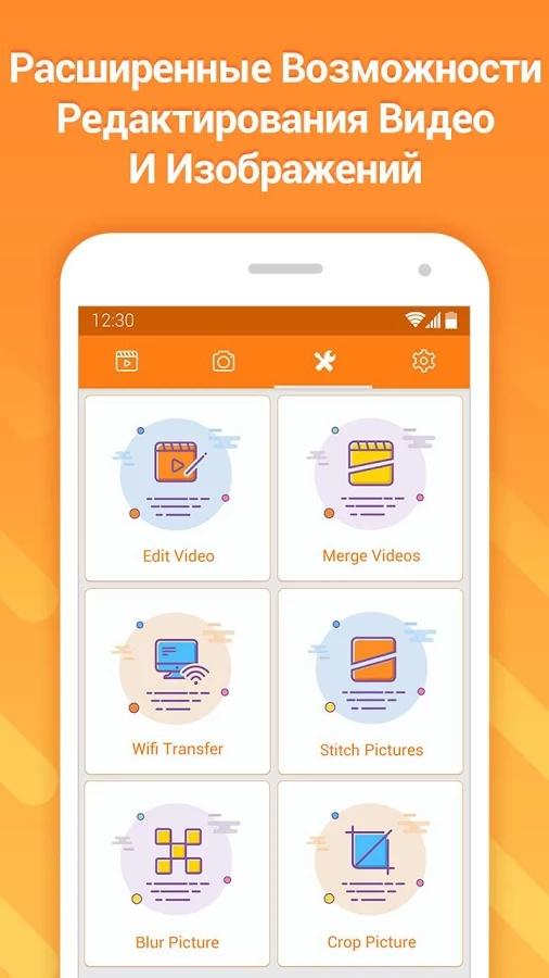 Можно делать запись видео и редактирование файлов
