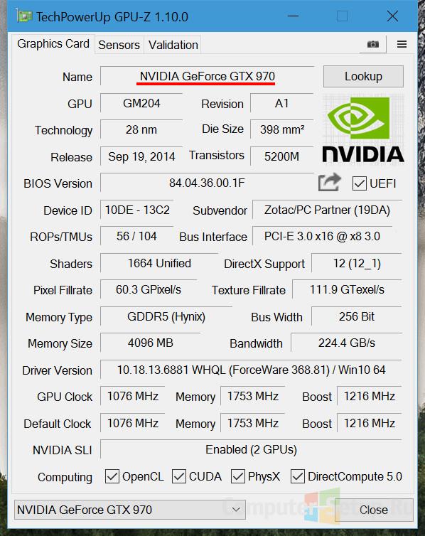 Определяем карту с помощью GPU-Z