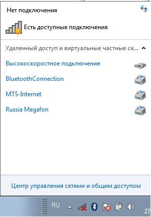 Регулятор подключений