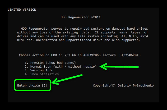 Как проверить жесткий диск на ошибки - Полезные утилиты и программы