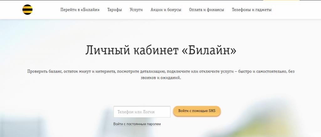 Как перевести деньги с телефона на карту: Инструкции для всех операторов России