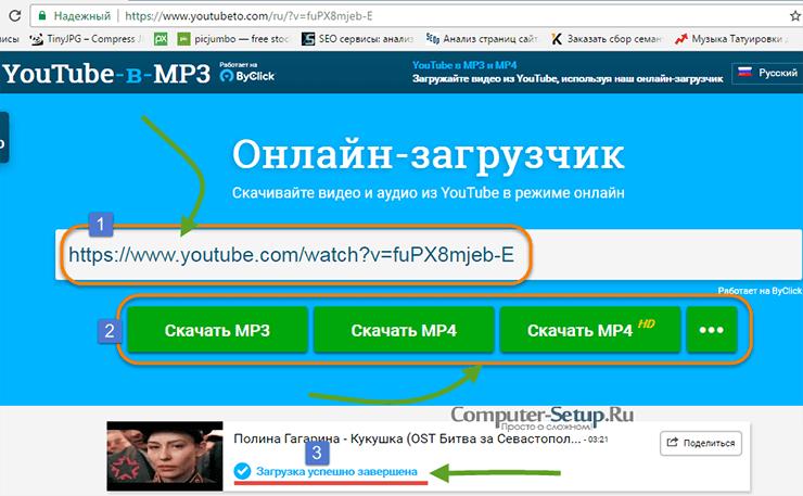 Youtubeto - Сервис по загрузке с помощью добавления TO в url