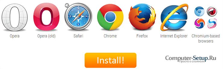 Расширения и плагины FasterTube для вашего браузера