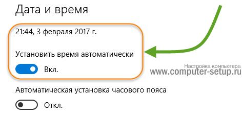 проверка корректности даты и времени