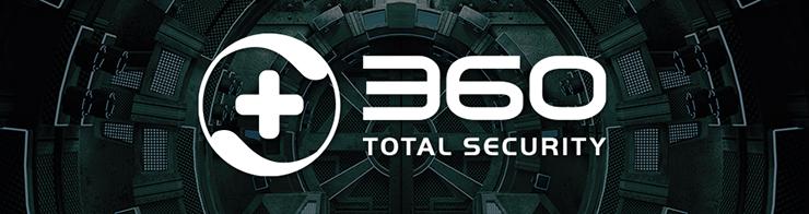 Надежная защита компьютера с 360 Тотал Секьюрити