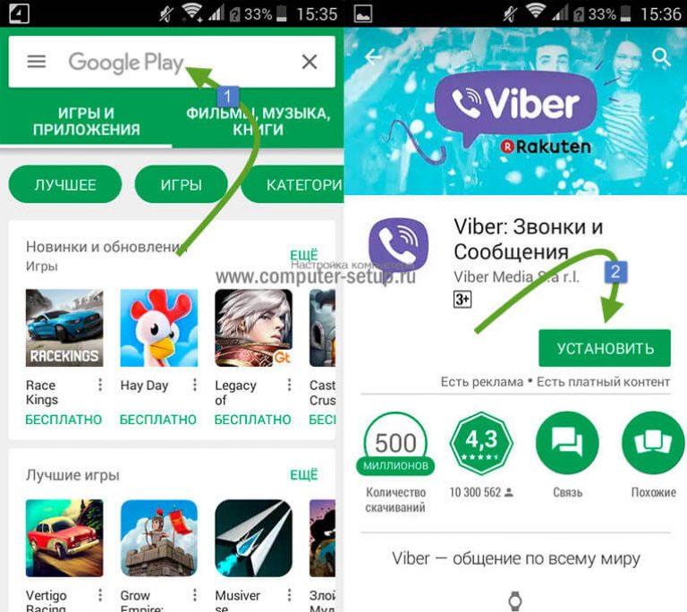Установка Viber на Xiaomi
