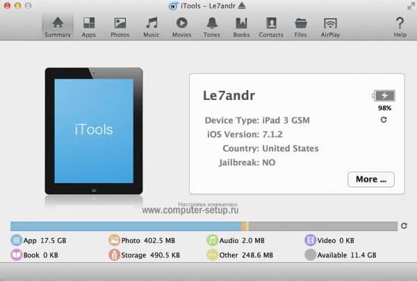 подключение айфона и программы itools