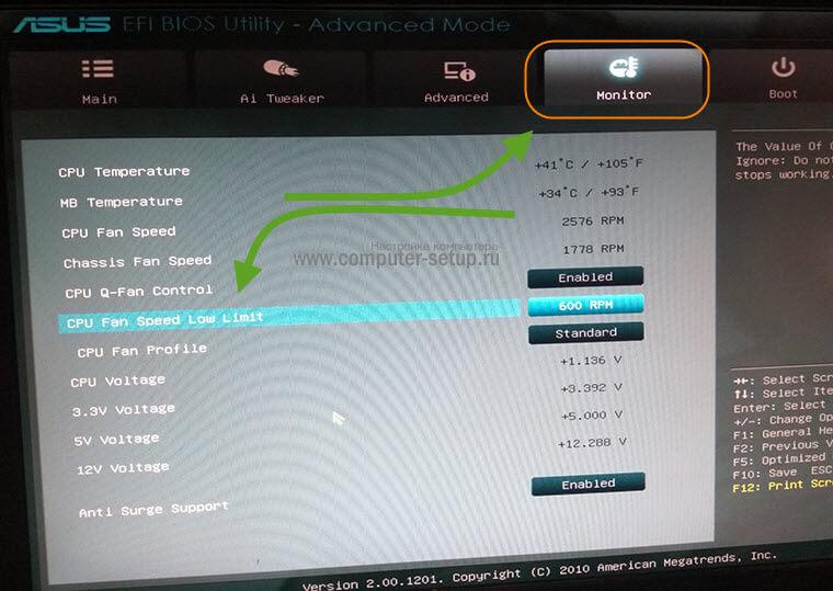 Решение ошибки CPU FAN Speed low limit