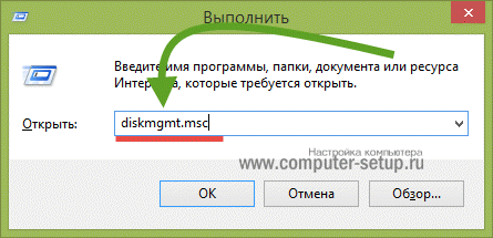 Как выполнить конвертацию GPT в MBR при установке Windows 7 – подробная инструкция