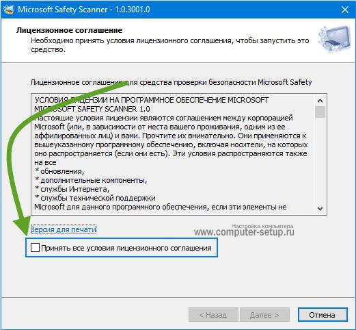 Как исправить ошибку 0x80070422 в Windows 10 – Подробная инструкция