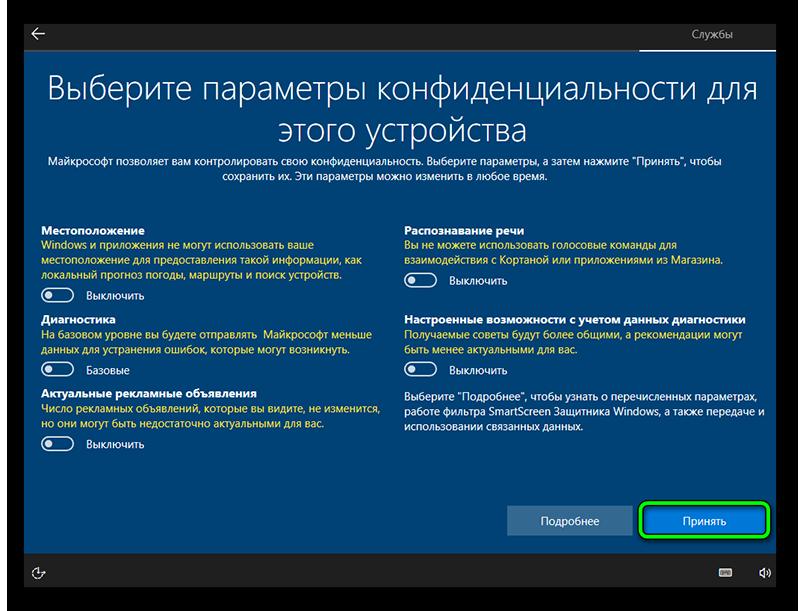 Как самому установить Windows 10 с флешки: Самый простой способ