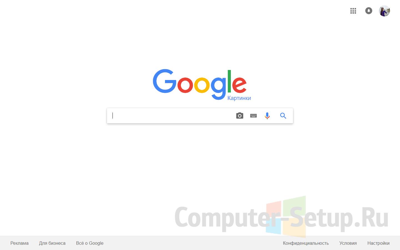 Страница поиска Гугл Картинки