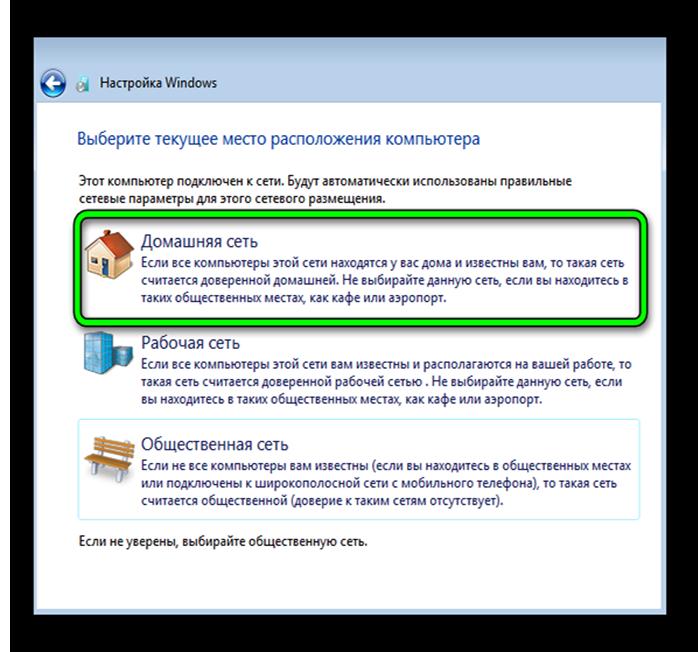 Как установить Виндовс 7 с флешки: Советы, пошаговая инструкция