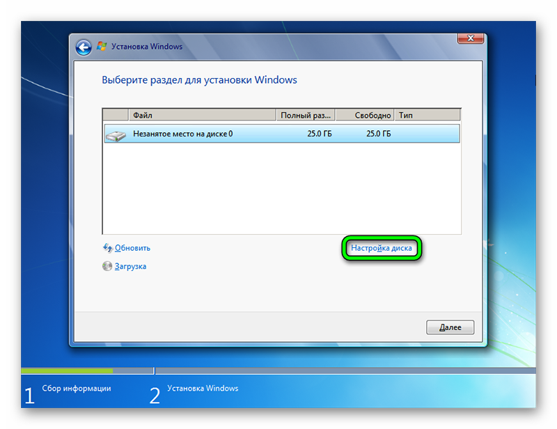 установка windows 7 инструкция