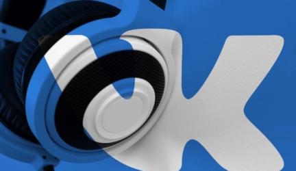 ТОП расширений для скачивания музыки с ВКонтакте бесплатно