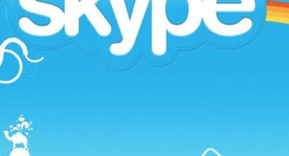 Что такое Скайп (Skype)?