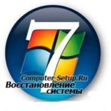 Как сделать восстановление системы в Windows 7