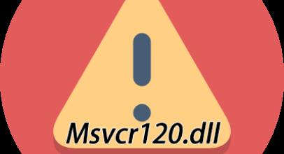 Отсутствует msvcr120.dll? Что за ошибка и как её исправить